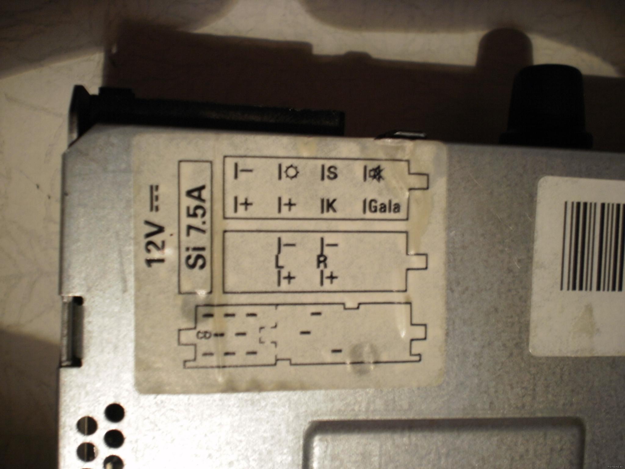 passat b5 электрическая схема проводки автомагнитолы