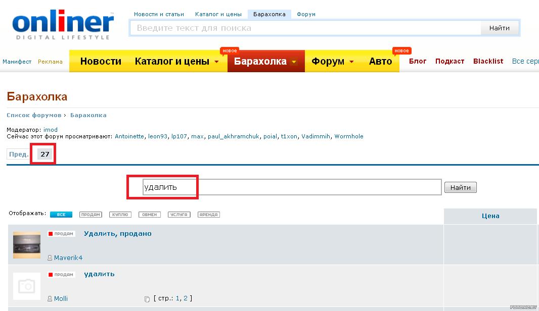 Архетип (психология) Википедия